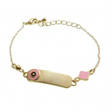 Brass Link Bracelet  With Evil Eye And Star